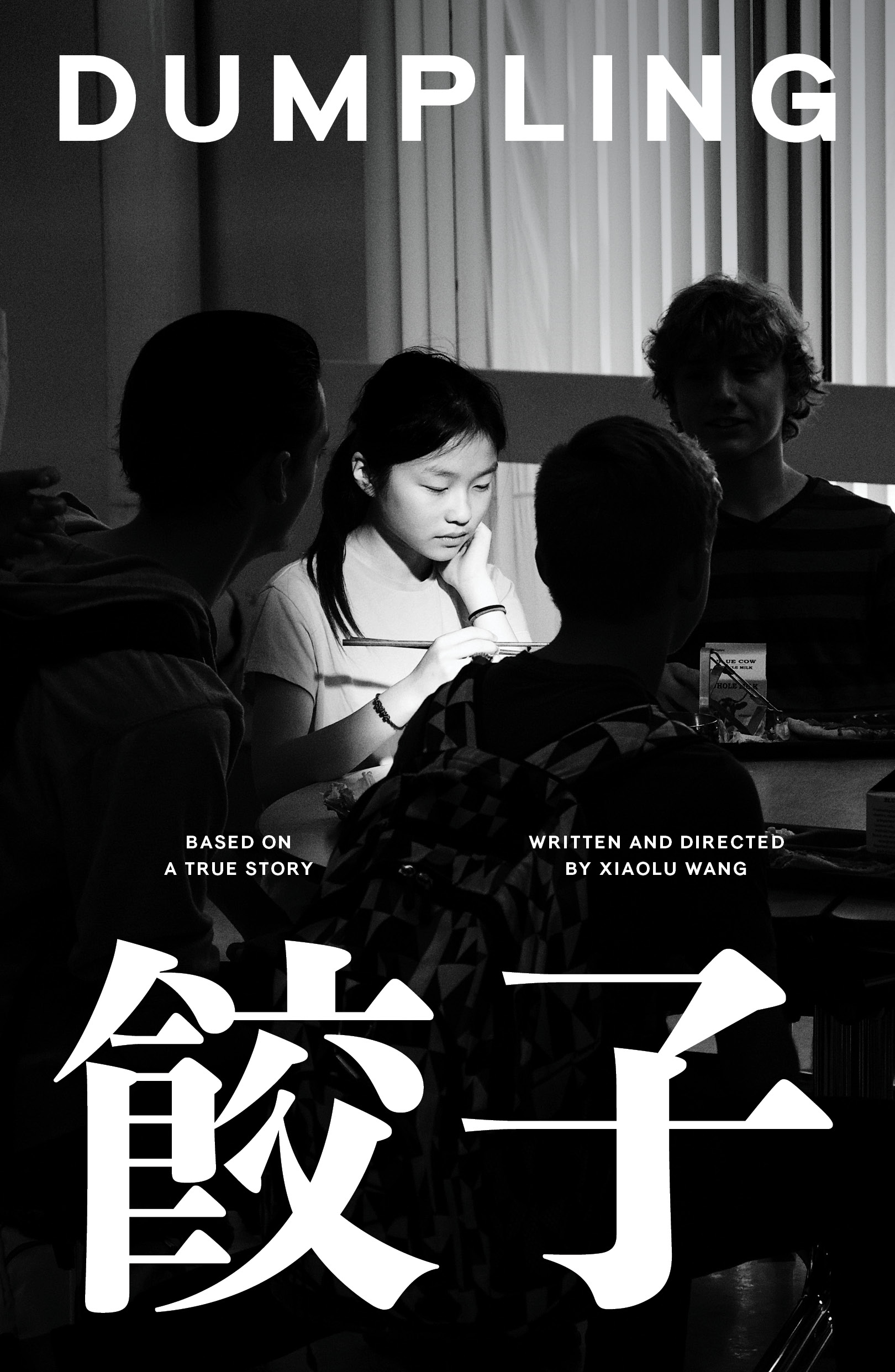 "The poster for Wang's short film ""Dumpling."""
