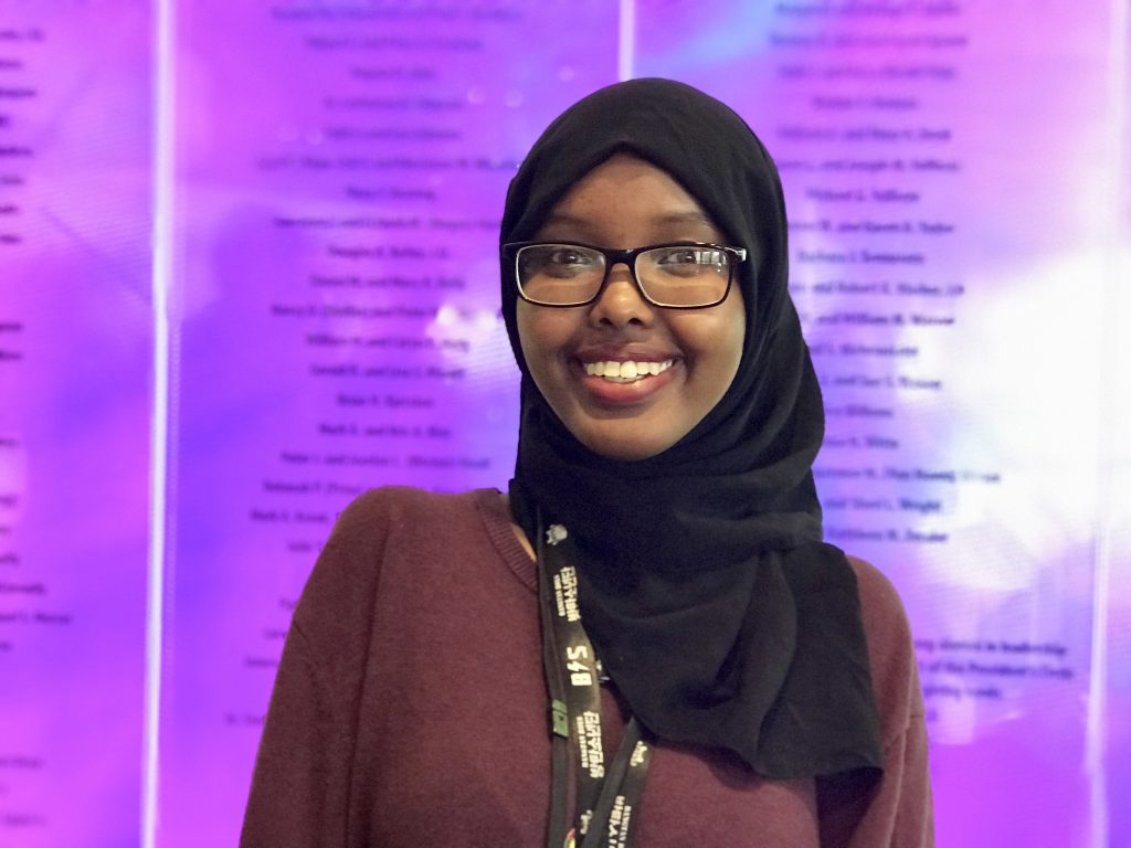 Samia Abdalla, Girls Inc., Eureka!